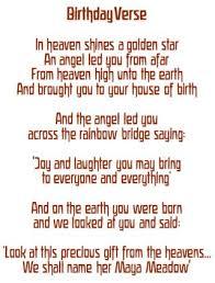 best 25 birthday verses ideas on pinterest birthday verses for
