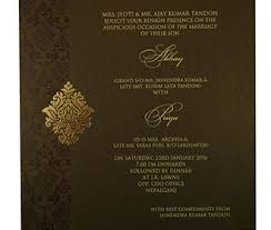 Muslim Wedding Invitation Wording Wedding Card In Brown U0026 Golden With Gate Fold Design