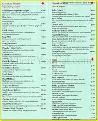 Kitchen Grill Indian Brooklyn Tikka Grill Indian Restaurant In Brooklyn 11217 Menus Photos
