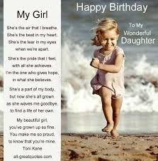 free birthday cards for daughter birthday poems poem to my