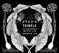 where can i buy a photo album buy our new album tsibele
