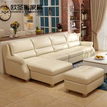 Victorian Leather Sofa Popular Victorian Sofa Set Buy Cheap Victorian Sofa Set Lots From