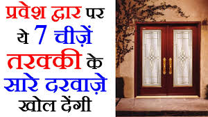 Vastu Shastra Bedroom In Hindi 7 Vastu Tips In Hindi For Prosperity स ख सम द ध क
