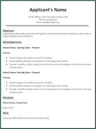 Resume Examples In Word Format by Simple Student Resume Format 87 Awesome Simple Resume Template