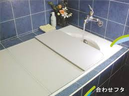 taiwan bathtub cover abs bathtub cover shutter style bathub