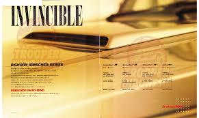 u b s garage 1988 bighorn irmscher special edition brochure