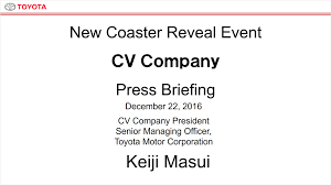 toyota motor corporation japan cv company briefing toyota global newsroom