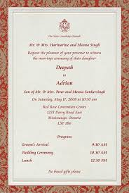 best indian wedding invitations indian wedding invitation cards christmanista