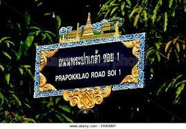 decorative signs stock photos decorative signs