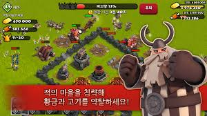 How To Play War by Vikingwars For Kakao Android Apps On Google Play