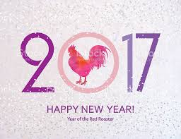 new year greeting card with symbol of 2017 stock vector
