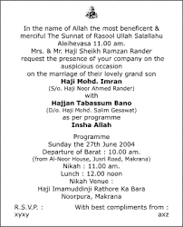 Muslim Invitation Wording Indian Muslim Wedding Invitation Wording In English Wedding