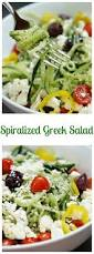 spiralized greek salad pretty providence