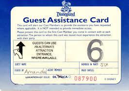 disney card services gordmans coupon code