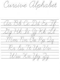 cursive alphabet practice sheet printing handwriting pinterest