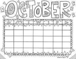 calendar october jpg coloring hard pinterest coloring