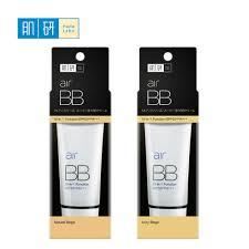 hada labo air bb cream spf50 pa 40g sunblock base makeup