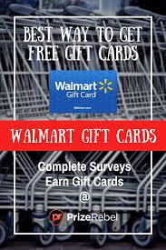 free walmart gift card prizerebel