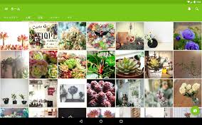 greensnap plant and flower android apps on google play