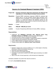 How To Send Resume Via Email Vacancy For Graduate Research Assistant Gra U2013 Foe U2013 Multimedia
