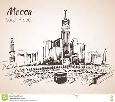 masjid al haram and abraj al bait sketch mecca stock vector