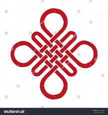 endless auspicious knot set chinatibet eternal stock illustration