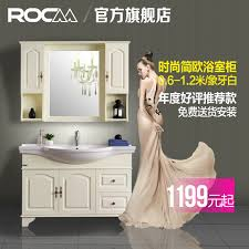 china cabinet bathroom china cabinet bathroom shopping guide at