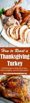 how to roast a thanksgiving turkey