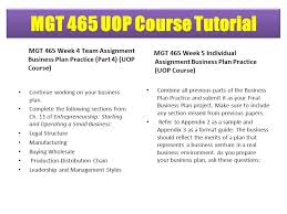 tutorial questions on entrepreneurship mgt 465 uop course tutorial for more course tutorials visit ppt