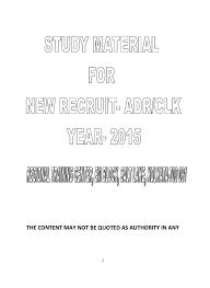 resume templates word accountant general kerala gpf closure bill controller of accounts ordnance factories