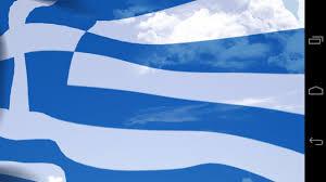 Greek Flag Background Greece Flag Wallpaper Free Download