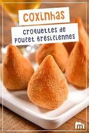 cuisine bresil coxinhas croquettes de poulet du brésil coxinhas croquettes