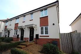 2 bedroom house for sale in valerian close shirehampton bristol