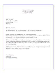 How To Write An Application by How To Write An Application Letter Looking For A Job