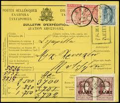 bureau de douane europa heinrich koehler auctions gmbh co kg sale 366 page 247