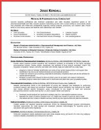 Template For Resume Microsoft Word Resume Microsoft Word 2010 Memo Example