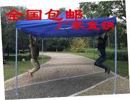 Awning Umbrella 2