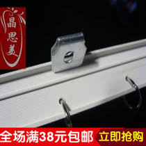 Universal Curtain Track Drew Hanging Curtains From The Best Taobao Agent Yoycart Com