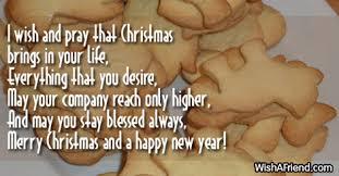 christmas messages boss