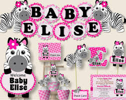zebra baby shower zebra print birthday invitations etsy
