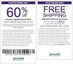joanns coupon app coupon joann fabrics coupons printable coupons