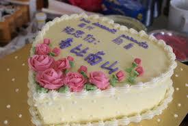 ling u0027s passion heart shape birthday cake