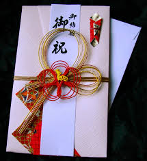 Japanese Gift Ideas Wedding Gift Ideas Japan Imbusy For