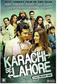 features page 121 dhaka movie