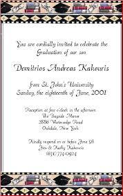 college graduation announcement wording college graduation invitation templates college graduation