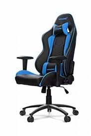 Gaming Desk Chair Top 10 Gaming Chairs Of April 2018 Pc Console Chair Reviews