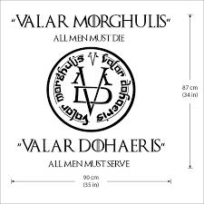 of thrones valar morghulis valar dohaeris logo vinyl wall art decal