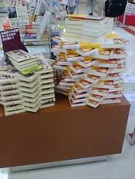 book stacking ideas the avant garde art of book stacking in stores of japan