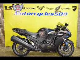 buy used motocross bikes our used motorcycle dealership with us carry used 4wheelers used