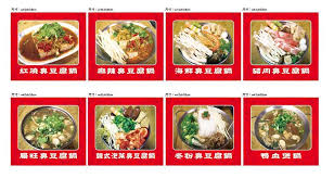 cuisine ik饌 prix 滿溢麻辣臭臭鍋 posts tainan menu prices restaurant